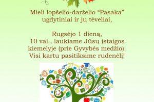 2020-08-26_12-21_rugsejo_11